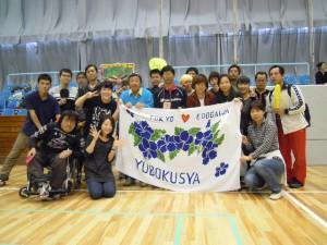 2012.10.19 スポーツ交流大会