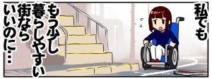 manga1_3