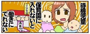 manga2_1