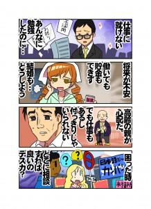 manga_B
