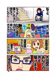 manga_C