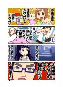 manga_D