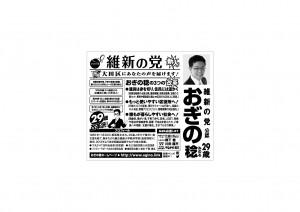 kouhou0312-2