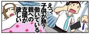 manga2_2
