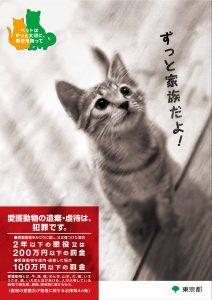 27zuttokazokuのコピー