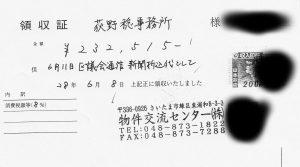 img_20160921_0017