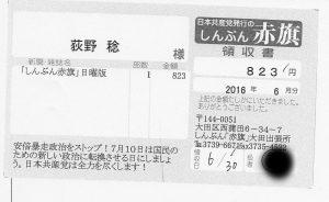 img_20160921_0022